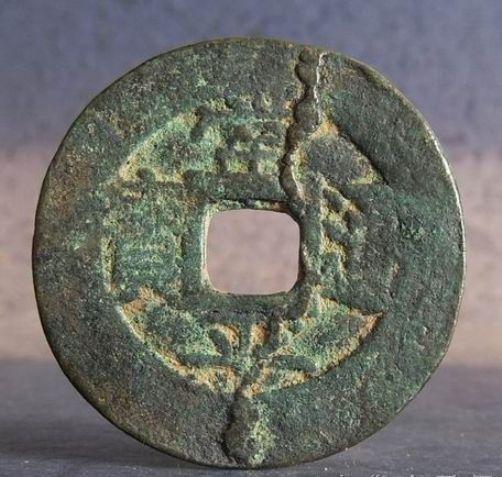 常平通寶母錢 -- 朝鮮古代錢幣