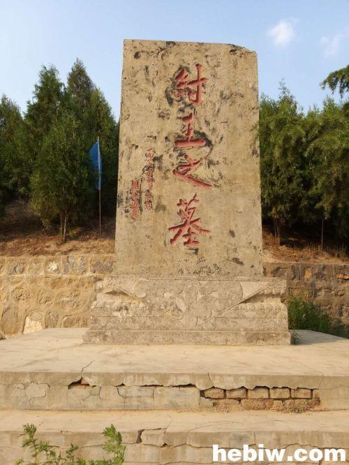 """兩千多年前的""""地域黑""""和被""""冤枉""""的商紂王"""