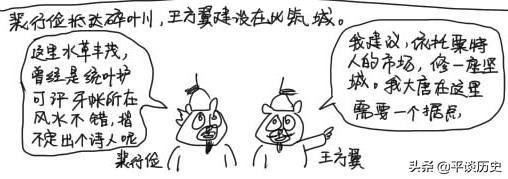 中國歷史上有一場戰役,不被國人所知,但對世界史影響極大
